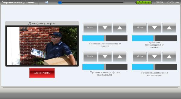 Система контроля доступом на экране планшетного устройства.