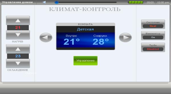 Пример панели управления климат-контролем в помещении