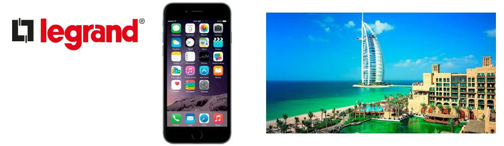 Поездка в Дубай и iPone 6 от компании Legrand